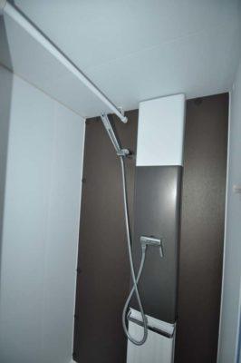 Adria Alpina Missouri Shower